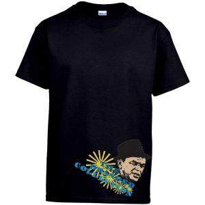 The Branded Collection aged Sinatra t shirt design